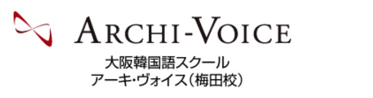 ECC阪急グランドビル梅田校