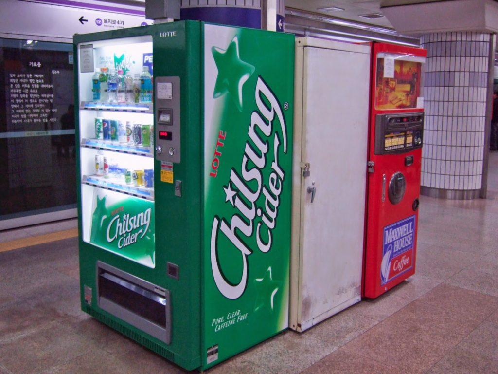 Vending Machine in Korea.