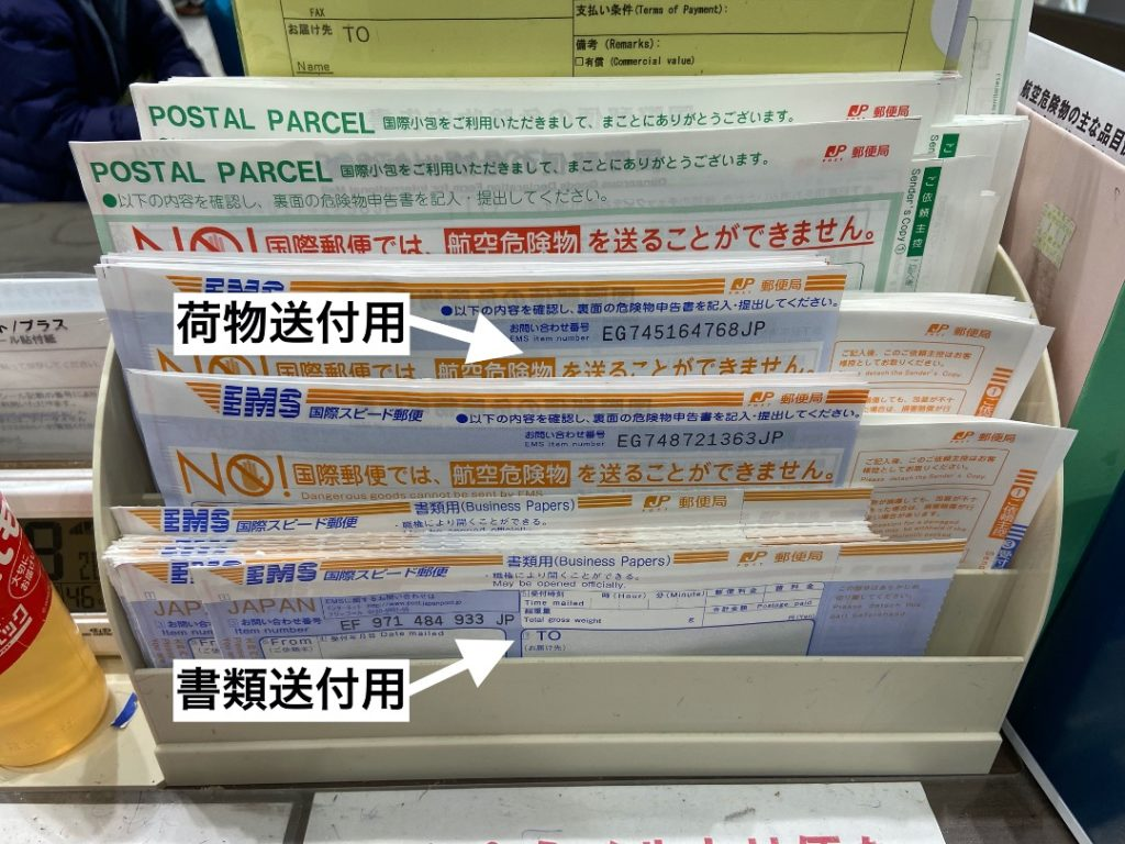 EMS韓国_2