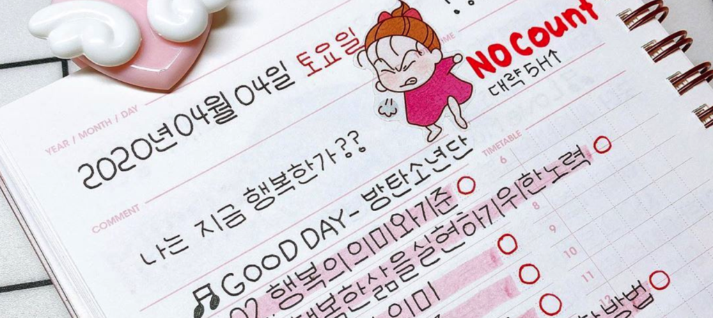 韓国語:3つのおすすめ学習法