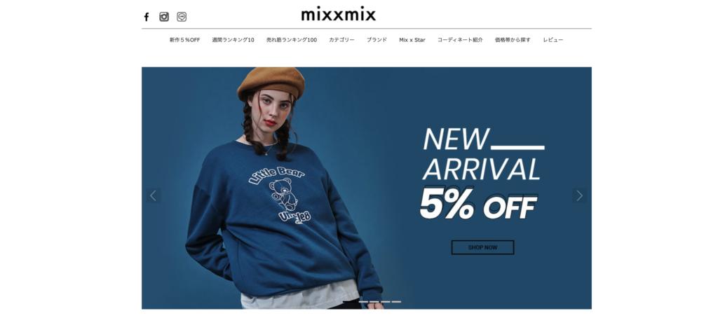 MIXXMIX