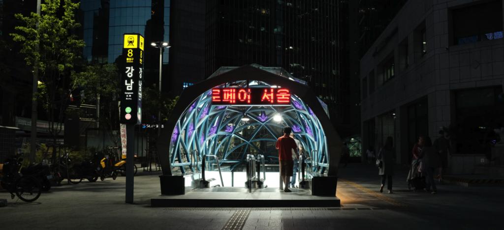 韓国語で道案内をする言葉