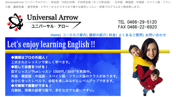 Universal Arrow